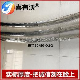 喜有沃不锈钢S弯管正材不锈钢管制造厂家喜有沃不锈钢S弯管