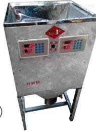 供应 多头(2头)自动 称重同出料分装机