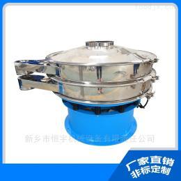 HY-1200干湿粗细物料均可筛分过滤振动筛