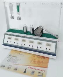CNY-6六工位持粘性标签测试仪