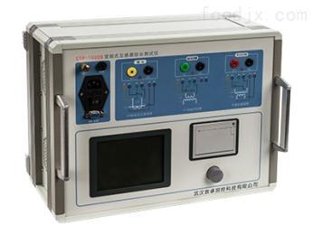 CTP-1000B武漢變頻式互感器綜合特性測試儀