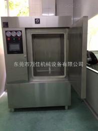 JF-100食品真空冷却机