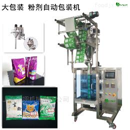 XY-800AF粉剂定量包装机
