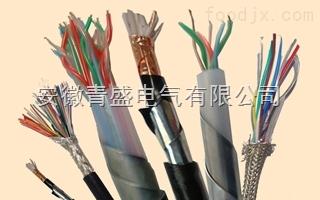 西安電纜RVVP8青盛牌0.3平方屏蔽電纜西安電纜