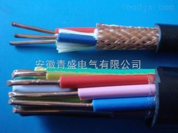 KVVRP控制电缆 屏蔽控制软电缆 KVVRP 3*1.5平方