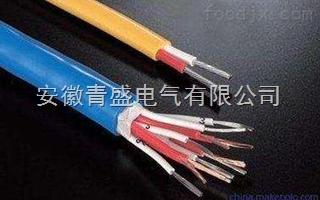 西安电缆青盛RVVP护套软屏蔽西安电力电缆