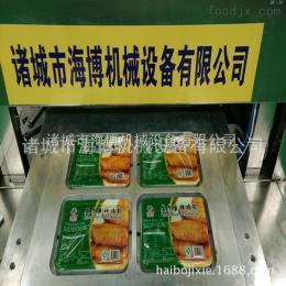 HB全自动海博机械塑料托盒式包装机冷鲜肉真空包装机械厂家直销