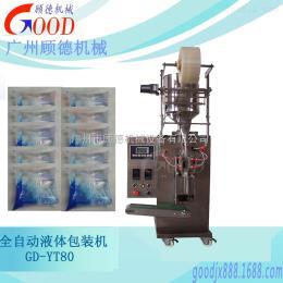 GD-YT80熱銷單列單排液體包裝機