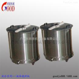GD-YTJ广州供应液体搅拌机  全自动液体搅拌机  食品液体混合机