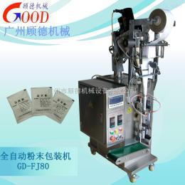 GD-FJ济南叶面肥粉剂包装  电子称计量粉末包装机