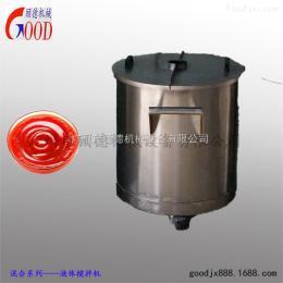 GD-YTJ顾德专业生产全自动液体搅拌机