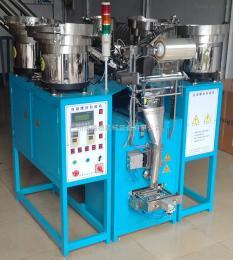 GD-LS武汉供应七盘螺丝包装机 高效率螺丝包装机