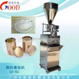 GD-KG麦片颗粒灌装机 小型颗粒灌装机