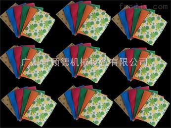 GD-CSB60青海供应面膜粉无纺布包装机 超声波冷封口包装机