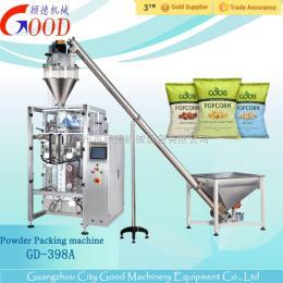 GD-398C青海黄蘑菇干片剂包装机 自动称重包装机