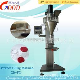 GD-FG广州金属粉灌装机 自动计量粉末灌装机