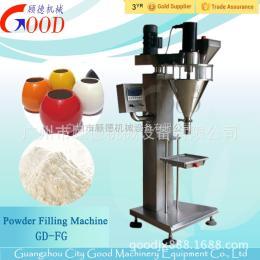 GD-FG北京全自动粉剂灌装机 螺旋下料粉剂灌装机
