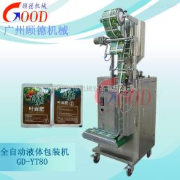 GD-YT80广州番禺专业生产面霜液体包装机 护肤类液体包装机