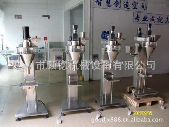 GD-FG佛山双头粉剂灌装机 高产量粉剂灌装机