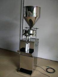 GD-KG厂家直销颗粒灌装机  大豆灌装颗粒机  自动称重包装机