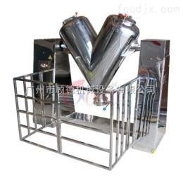 GD-VHJ100厂家直销V型混合机 干粉混合机