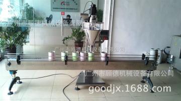 GD-FG广州顾德厂家直销定量全自动粉灌包装机