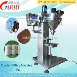 GD-FG0.5粉劑灌裝機