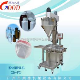 GD-FG不锈钢粉剂灌装机
