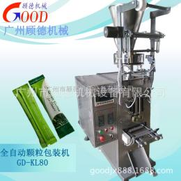 GD-FJ粉剂包装机