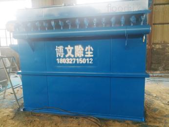 齐全DMC单机除尘器作为一种高效除尘设备
