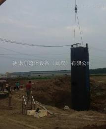 定制一体化截污预制泵站/智能环保设备