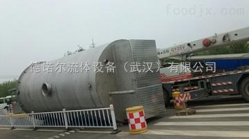 定制一体化消防泵站/城市污水处理