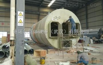 定制一體化預制泵站/節能水泵