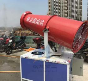 30米雾炮机厂家环保除尘雾炮机厂家