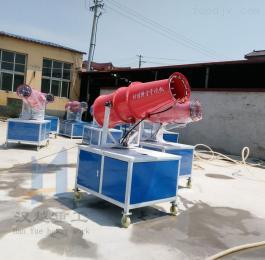 30米雾炮机厂家全自动雾炮机厂家