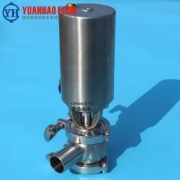 罐底放料阀10P卫生级罐底隔膜阀 不锈钢304气动焊接罐底阀