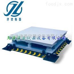 scs三层缓冲电子地磅秤1.2*1.5/1.5*1.5