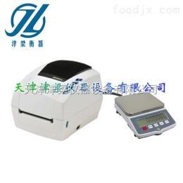 JLH电子计数桌秤 台秤调