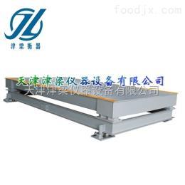 LP7620LP7620无框电子平台秤