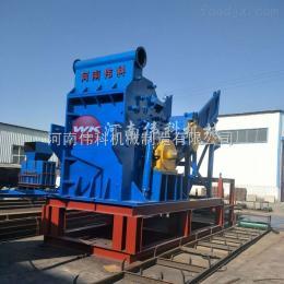 齐全大型金属粉碎机 重型粉碎设备厂家 可定制