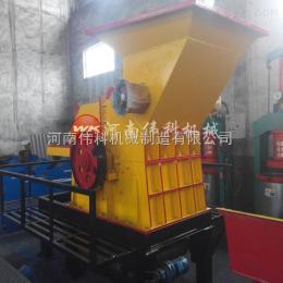 齊全銅鋁水箱粉碎機 空調散熱器粉碎處理設備