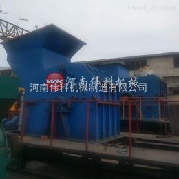 齐全河南废钢粉碎机 金属粉碎设备厂家 直销