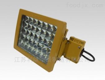 CCD97BLED防爆灯50W60w防爆方形路灯 方形防爆路灯