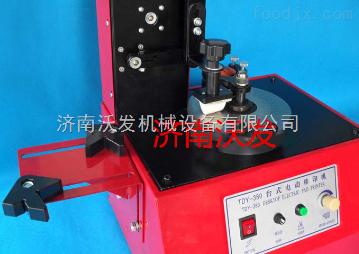 TDY-380买zui新款电动油墨打码机 济南沃发机械%青岛自动日期喷码机