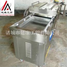 DZ-700/2S酱体真空包装机 酱菜封口机 真空机价格