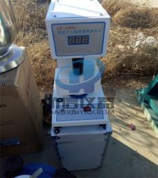 LP-100D滨州质检站实验仪器测定土壤液塑限