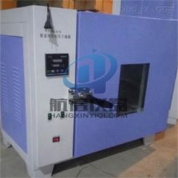 101A系列郑州101A系列水泥干燥箱航信仪器