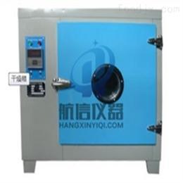 101A系列抚顺101A系列电热干燥箱航信仪器