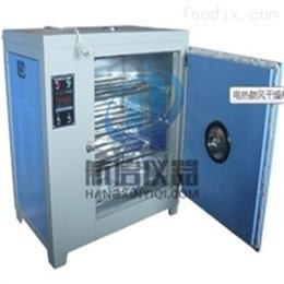 101A系列深圳101A系列烘箱干燥箱航信仪器