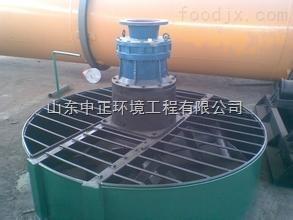 立式搅拌机新型有机肥搅拌机  立式搅拌机价格